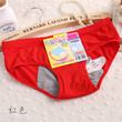 【2Sizes】【12Colours】Leakproof Physiological Panties【LS】【New Style】【FREE GIFT】