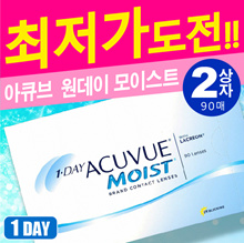 One Day Accuview Moist (90 sheets) 2 boxes / contact lens 1 day 1 day disposable one day Johnson amp Johnson net mail order