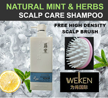 ❤ BEST DEAL EVER ! ❤ FRESH MINT 1.5L BUNDLE + FREE SCALP MASSAGER ❤ MINT HERB 薄荷冰疗 ❤