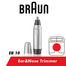 [Braun] Ear and Nose Hair Trimmer [EN 10] / Electric Mens Shaver  [1 year Warranty]