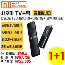 [1+1 Special Price $59.5 1PCS $29.75] Xiaomi Mi TV Stick TV Stick Global Version I Korean Langu