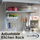 Adjustable Kitchen Rack/Movable Kitchen Shelf//Multi Purpose Kitchen Organizer/Simple Spice Rack/Bol