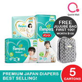 [PnG]【5 Cartons】Official Pampers diapers - All ranges from NB-XXL Premium quality made in Japan