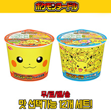 Pokemon Pikachu Cup Ramen Noodles Set 12 / Free Shipping / Japan / Pokemon / Pikachu / Ramen noodles / Ramen noodles / direct delivery / ポ ケ モ ン ヌ ー ド ル