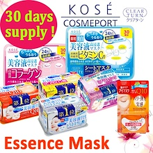 [KOSE][COSMEPORT] *Qprime* CLEAR TURN Facial Essence Mask from Japan