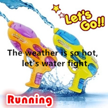 The weather is so hot lets water fight Family interactive toys cool air pressure long-range spray gun children summer beach swimming for toys