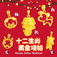 【Great Gift】12 CHINESE ZODIAC NECKLACE / SHORT PENDANT NECKLACE / FASHION ACCESSORIES /JEWELRY