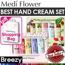 ☆Free shipping back★Gift idea [Medi Flower] 2018 new The Secret Garden Hand Cream Set 5sets
