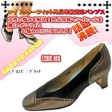 パンプス  幅広 5E 日本製 本革   外反母趾対応 お買い得品 My Doctor fit (マイドクターフィット)NO,5030 レディス就活 結婚式 お葬式にも最適です