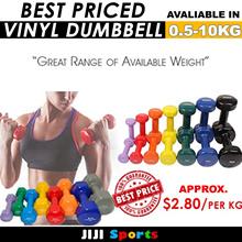 Vinyl Dumbbells 0.5kg - 5kg | Vinyl Anti Slip Coat | Rubber Coated  | 0.5kg - 10kg |Female Dumbbell