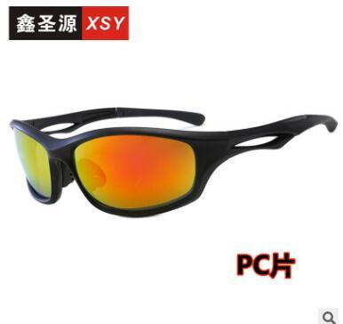 3664f37c37 Xin Shengyuan manufacturers sunglasses men and women bicycle outdoor sports  riding glasses full fram