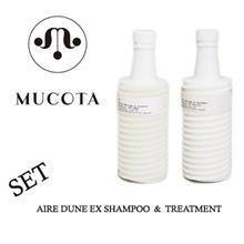 Qoo 10 lowest price! It is! Popular MUCOTA Aire Dune EX Shampoo Treatment SET !!