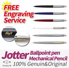 [PARKER]★Special Deal★Free Engraving★Parker Jotter Ballpoint Pen/Mechanical Pencil/Engraved/Warrant