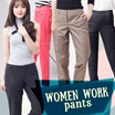CLEARANCE SALE-BEST SELLER WOMEN WORKPANTS/CHINOS PANTS
