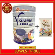 Good Morning VGrains 18 Grains 1kg + EXTRA 1 Vhalia Sachets 25g