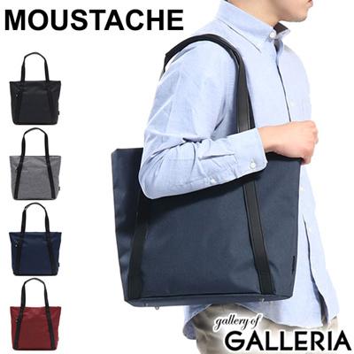 MOUSTACHE tote bag VXN A4 fastener mens ladies commute to school VXN-4991 6de869108bb72