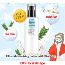 [COSRX] OIl-Free Ultra-Moisturizing Lotion with Birch Sap 100 ml / 3.38 fl.oz + free gift