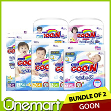 [GOO.N] Premium GOON Baby Diapers Tape / Pants ★ ULTRA BUNDLE DEAL ★ From Japan