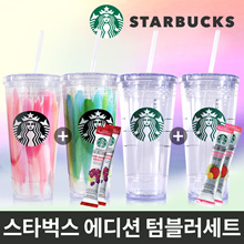 Starbucks 2018 Summer Edition Two Cold Cups Set