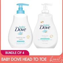 [4x400ml] Baby Dove Head To Toe Rich Moisture / Sensitive