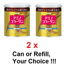 [MEIJI] 2 x Premium Amino Collagen Refill/ Can *Bundel Deal* *Free 7g Spoon