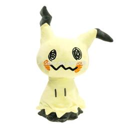 "Sun & Moon 20-30CM 5""-12"" Mimikyu Plush Toys Soft Stuffed Doll Gift Retail"