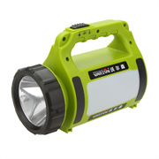 Quick View Window OpenWish. rate:0. Warsun H003C 15W 1200LM CREE XPG Multifunction LED Flashlight Rechargeable Camp Caution Table Light ...