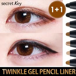 【Secret Key HQ Direct Operation】 🌟1+1+1🌟Twinkle Waterproof Gel Pencil Liner / Long Lasting