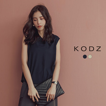 KODZ - Trendy cut V-neck Strap Vest Top-182044-Winter