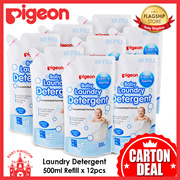 Pigeon Baby Laundry Detergent Carton Deal (12 Packs)