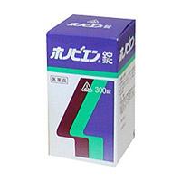 호노비엔 300정(자이세도약품) 축농증 비염으로 고생하시는 분들에게 적극 추천