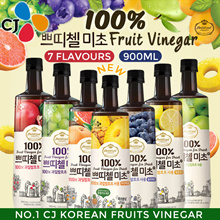 ♥7TYPES♥/ KOREAN FRUIT VINEGAR/ NO1 CJ KOREAN FRUITS******  Per Bottle $7.90 only!!! / Healthy  ^^