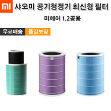 XiaoMi AirPurifier Filter Element
