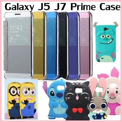 samsung galaxy j5 prime cases