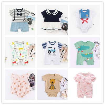 cb7c35bb5 Qoo10 - jumpsuit kids Search Results   (Q·Ranking): Items now on ...