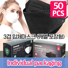 ⭐Individual Pack⭐ Premium Face Mask 50pcs / Adult / Direct From Korea