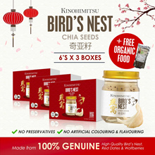 NEW LAUNCH! Bird Nest w Chia Seed 6s x 3- High Quality Bird Nest (Free Organic Health Food)