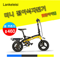 2018News lankeleisi electric bicycle