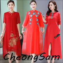 2019 NEW PREMIUM Modern CheongSam / Qipao / Traditional Ethnic Embroidery SILK DRESS /PLUS SIZE