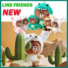[LINE Friends] Line Frends Fox Brown  25cm Doll / Cute/ Gift/ Pig Brown/ Dino Brown/Tiger Brwon/G