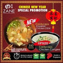 20% OFF ★ ZANE Cordyceps Imperial Chicken Stew or Cordyceps Chicken Congee