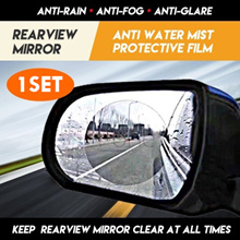 1 Set (2 Pieces) Car Rear View Mirror Waterproof Membrane Anti Rain Fog Glare Automotive 95mm 95x145