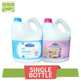 Kodomo Baby Laundry Fabric Detergent New Born/Sweetie Care 3000ml