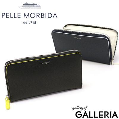 MANDARINA DUCK Mens Long Shaped Leather Wallet POCKET P0P01