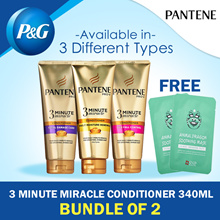 [PnG] 2 x PANTENE 3 Minute Miracle Hair Fall Control/Total Damage/Daily Moisture Conditioner 340ml