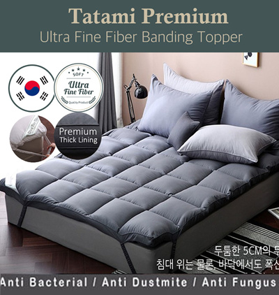 ⏰ SALE ★Popular in Japan!★Top Hotel Grade ★ Mattress Topper - Ergonomic [Thick comfort]