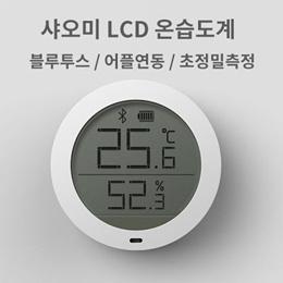 Xiaomi 샤오미 미지아 블루투스 온습도계 스마트 온도계
