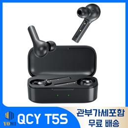 QCY T5/T6/T5 PRO
