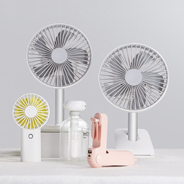 4 Wind Speed Wireless Clip Fan 360° Rotating Adjustable★Portable USB Mini handheld Fan★Humidifier
