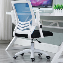 Quality Office Chair/ Home Furniture / Wholesales Chair / Study Chair